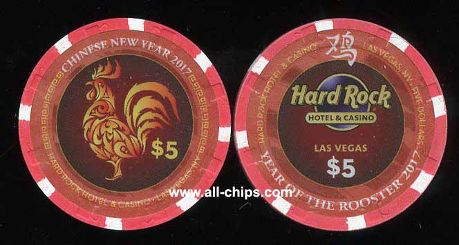 $5 Chinese New year of the Rooster 2017 Hard Rock