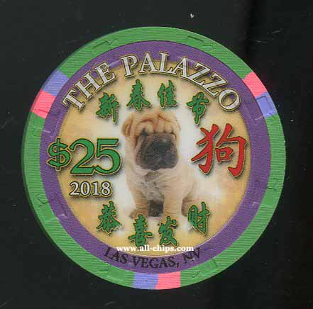 $25 Palazzo Chinese New Year of the Dog 2018