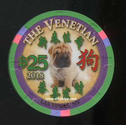 $25 Venetian Chinese New Year of the Dog 2018