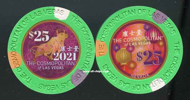 $25 Cosmopolitan Chinese New Year of the Ox 2021