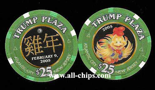 TPP-25n $25 Trump Plaza  Chinese New Year of the Rooster 2005